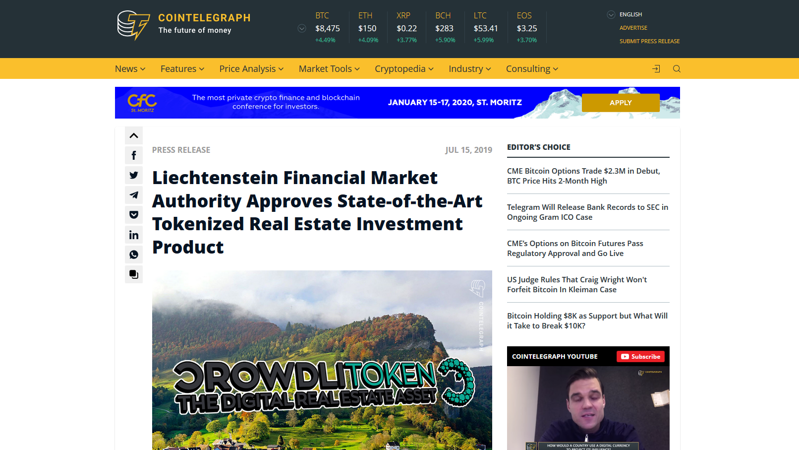 """Article on the """"cointelegraph.com"""" platform of 15 July 2019"""